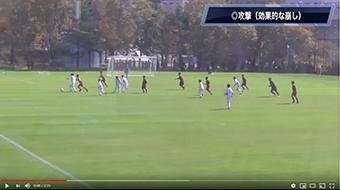 JFA第43回全日本U-12サッカー選手権大会 北海道大会 決勝