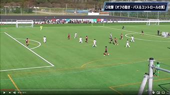 第42回全日本U-12サッカー選手権大会北海道大会 決勝