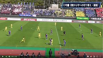 令和元年度 第98回全国高等学校サッカー選手権大会北海道大会 決勝