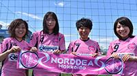 「第7回プレナスなでしこガールズサッカークリニックin札幌」