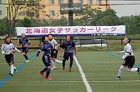 第14回 北海道女子サッカーリーグ 第5節