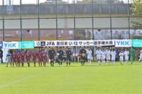 JFA第43回 全日本U-12サッカー選手権大会北海道大会決勝