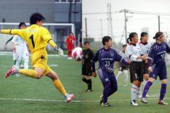 北海道女子サッカーリーグ 兼皇后杯JFA全日本女子サッカー選手権大会北海道大会レポート